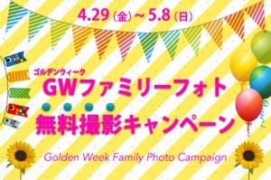 media_gw